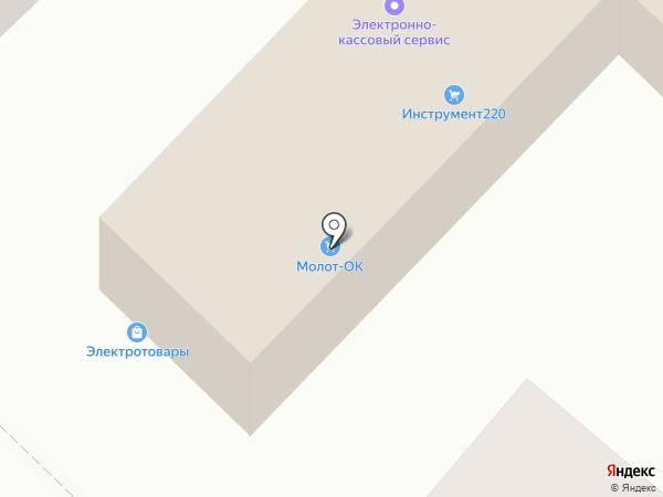 Электронно-кассовый сервис на карте Бийска