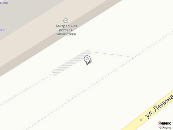 Центральная детская библиотека на карте Бийска