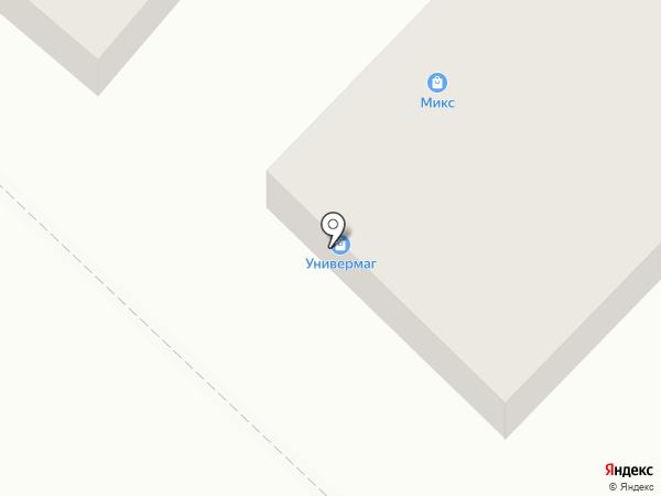 Микс на карте Бийска