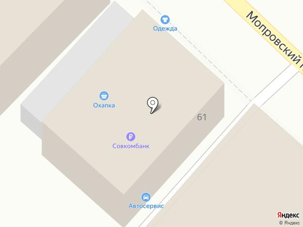 Магазин женской одежды на карте Бийска