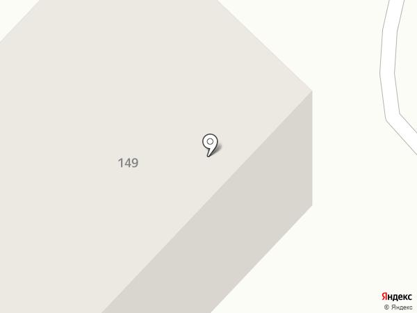 Малиновый остров на карте Бийска
