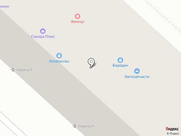 Корзинка Семейный-2 на карте Бийска