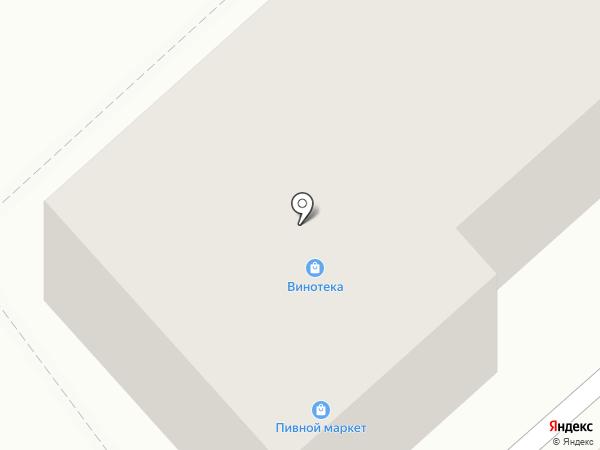 Винотека на карте Бийска