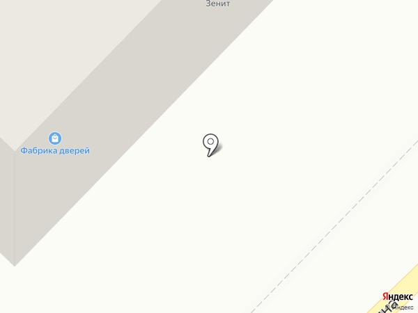 Капуста Сибирь на карте Бийска