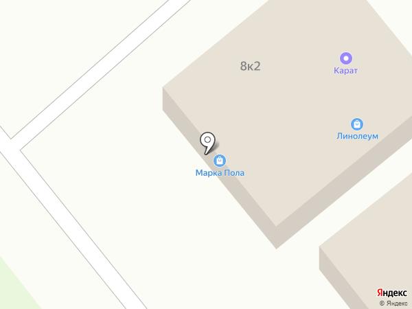 МАРКА ПОЛА на карте Бийска