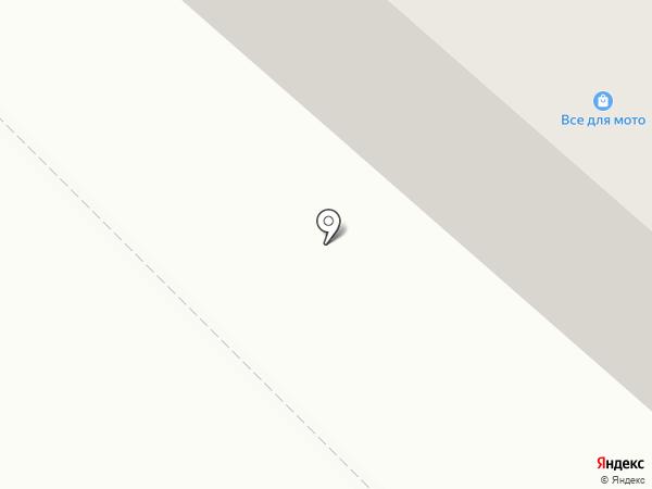 Все для мото на карте Бийска
