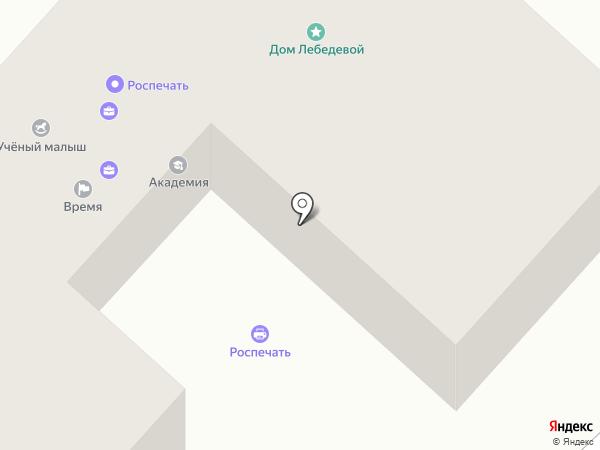 АБВГдейка на карте Бийска