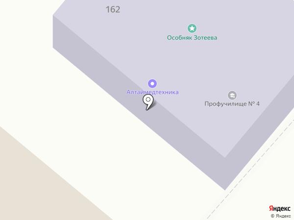 АлтайМедтехника на карте Бийска