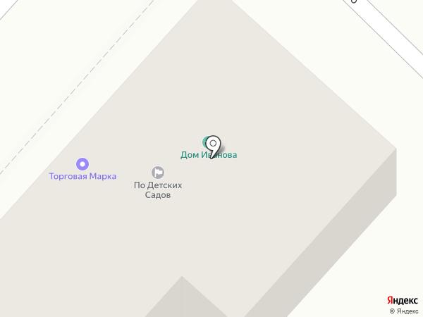 Торгинвест на карте Бийска