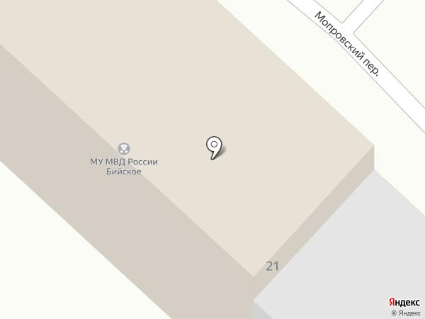 Межмуниципальное управление МВД РФ Бийское на карте Бийска