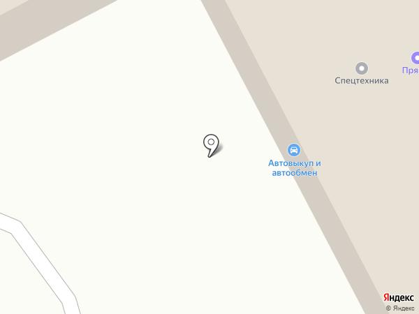 Магазин игрушек на карте Бийска