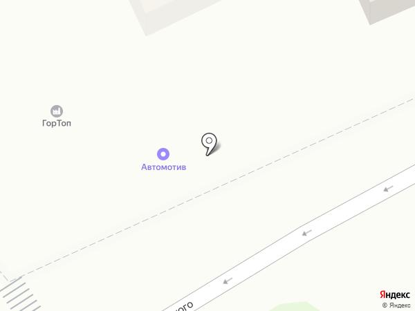 Автомотив на карте Бийска