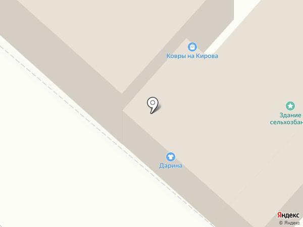 Магазин ковров на карте Бийска