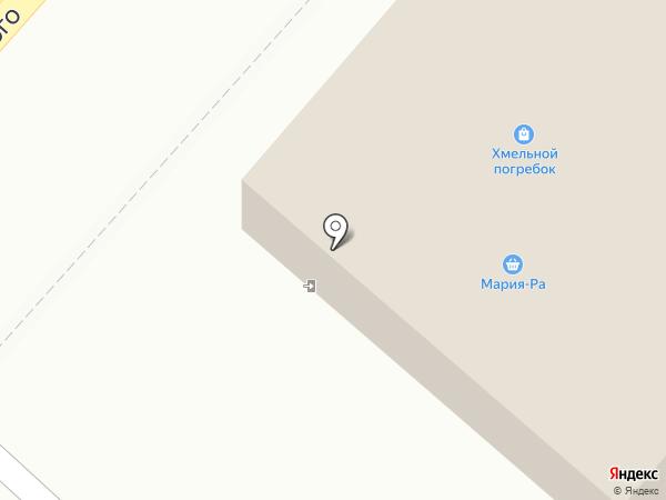 Хмельной Погребок на карте Бийска
