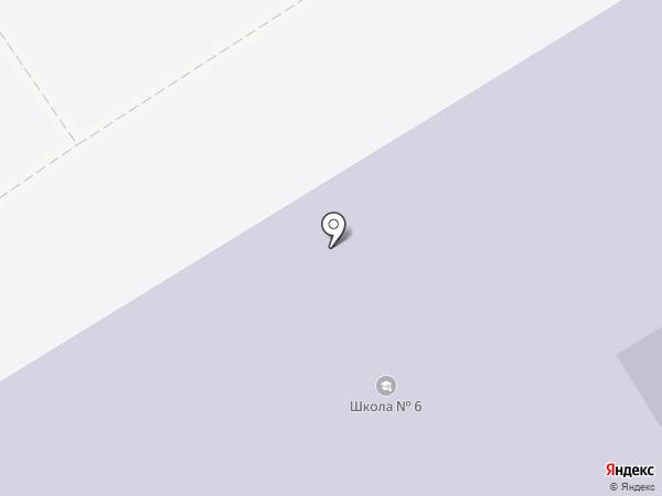 Средняя общеобразовательная школа №6, МБОУ на карте Бийска