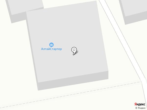 Триал на карте Бийска