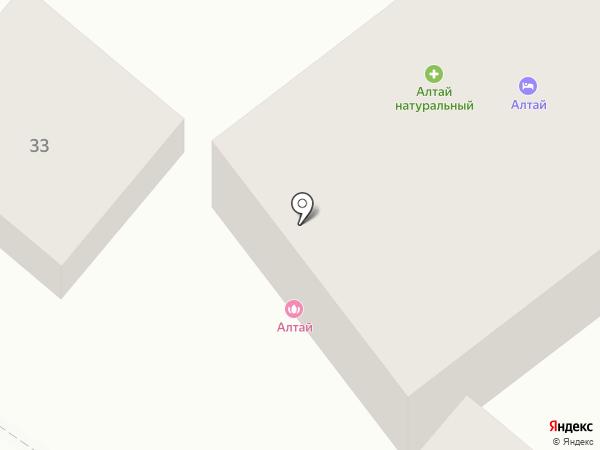 Сувениры Алтая на карте Бийска