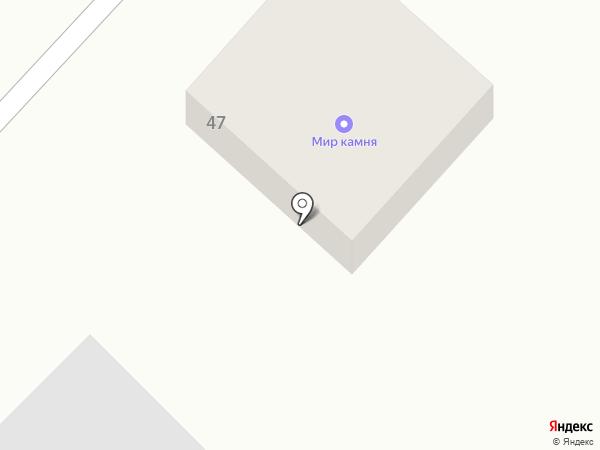 Стикс на карте Бийска