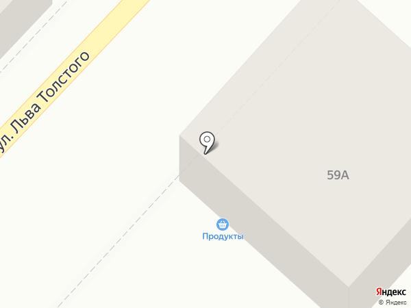 Deltapay на карте Бийска