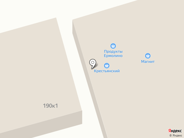 Ермолинские продукты на карте Бийска