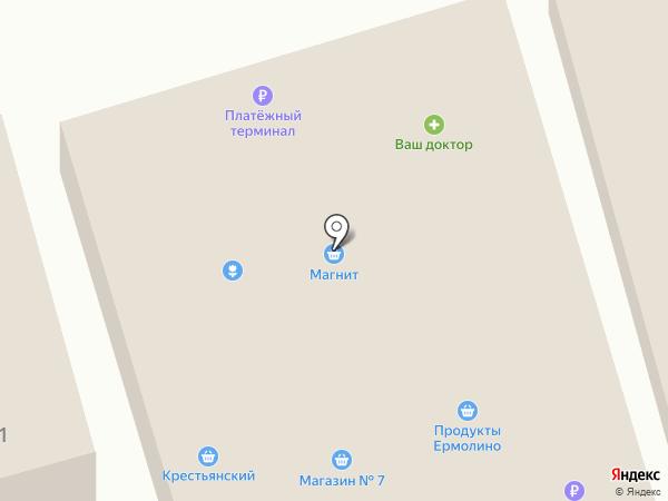 Букетный дворик на карте Бийска