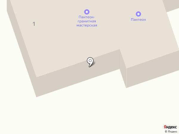 Пантеон на карте Бийска