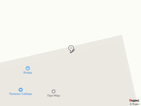 АВТОЭКСПЕРТ на карте Бийска