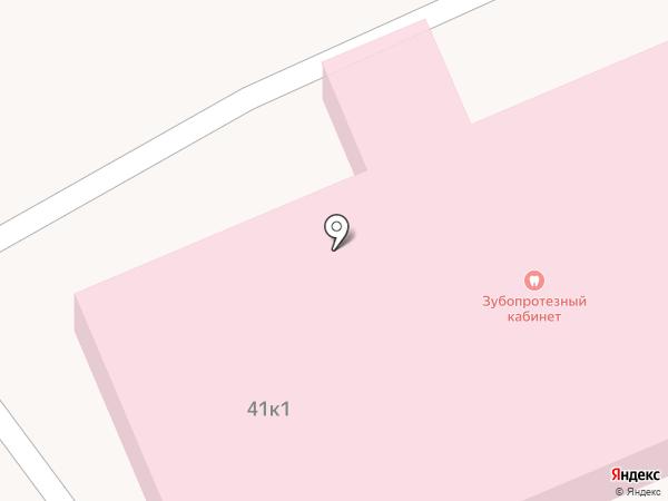 Зубопротезный кабинет на карте Первомайского