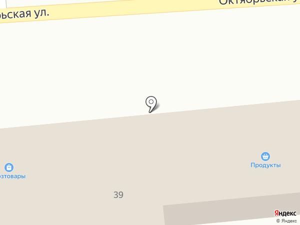 Первомайский на карте Первомайского
