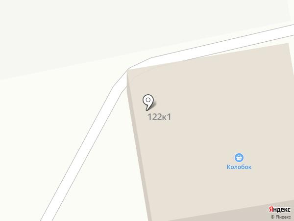 Amigo на карте Бийска