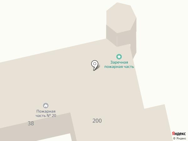 Пожарная часть №20 на карте Бийска