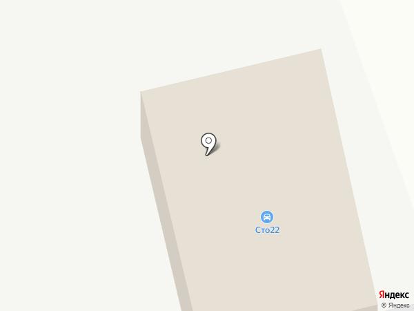 Ваксойл-Сервис на карте Бийска