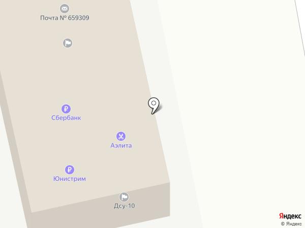 Почтовое отделение №9 на карте Бийска