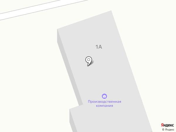 Производственная компания на карте Первомайского