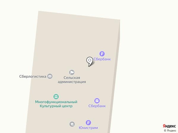 Администрация Первомайского сельсовета Бийского района на карте Первомайского