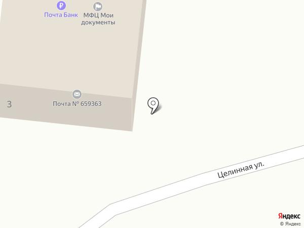 Банкомат, Сбербанк, ПАО на карте Первомайского