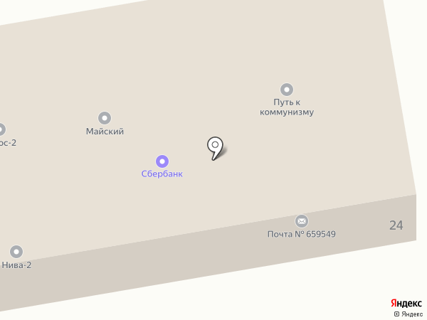 Колос-2 на карте Никольского