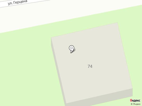 Центр кинологической службы межмуниципального управления МВД Бийское на карте Бийска