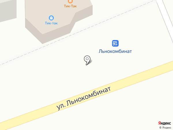 Auto-Real на карте Бийска