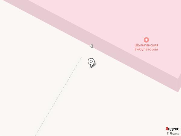 Шульгинская врачебная амбулатория на карте Шульгинки