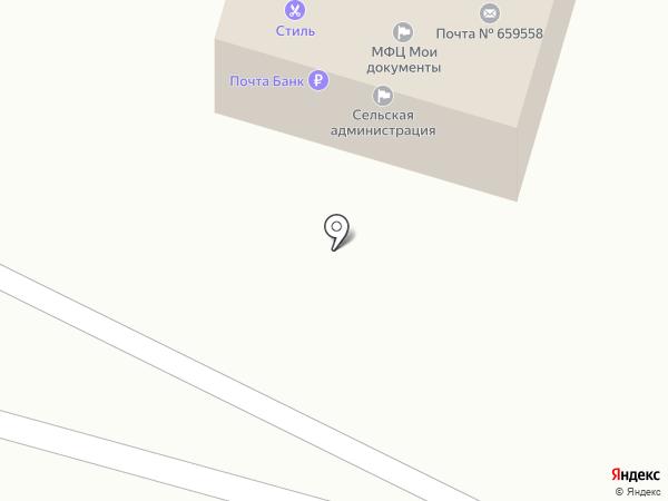 Почтовое отделение на карте Шульгинки