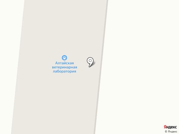 Ветеринарная лаборатория на карте Алтайского