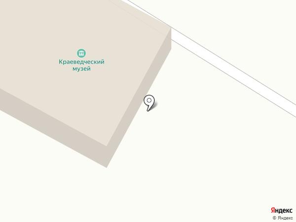 Алтайский районный краеведческий музей на карте Алтайского