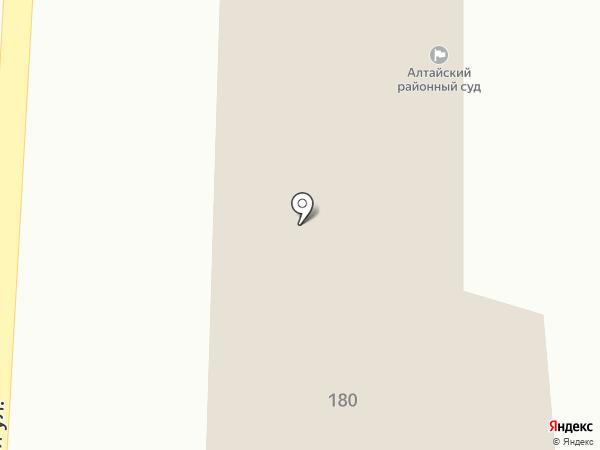 Районный суд Алтайского района на карте Алтайского