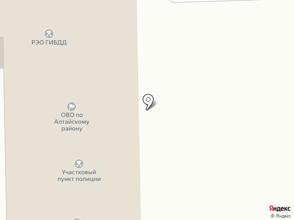 Муниципальный отдел полиции Алтайского района МВД России на карте Алтайского