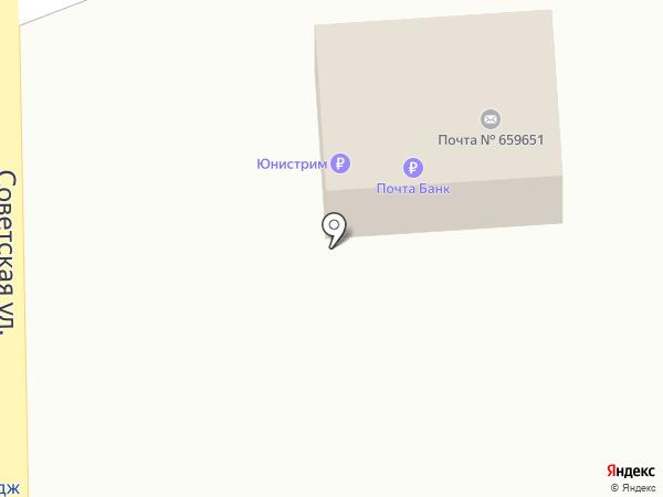 Почтовое отделение №1 на карте Алтайского