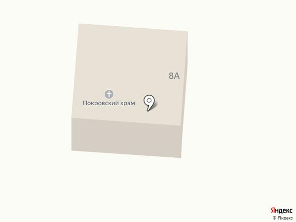Храм Покрова Пресвятой Богородицы на карте Красного Яра