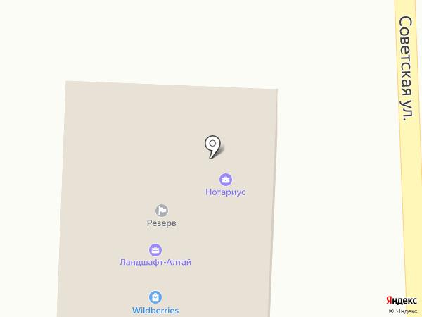 БеКонь на карте Алтайского