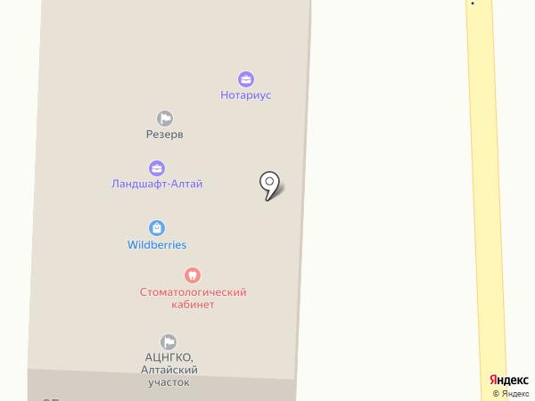 Резерв, КПК на карте Алтайского