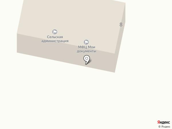 Участковый пункт полиции №9 на карте Красного Яра